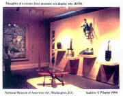 Thoughts of a corner: First Museum Art Display