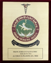 Jordan plaque