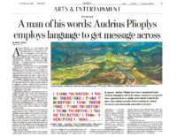 "Alan G. Artner, ""A man of his words: Audrius Plioplys employs language to get message across"""