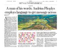 "Alan G. Artner, ""A man of his words: Audrius Plioplys employs language to get message across"""
