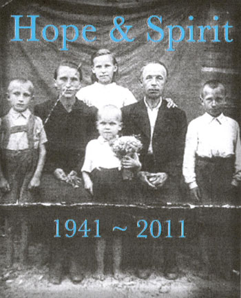 hope-and-spirit