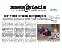 Suvalkietis May 30 2017